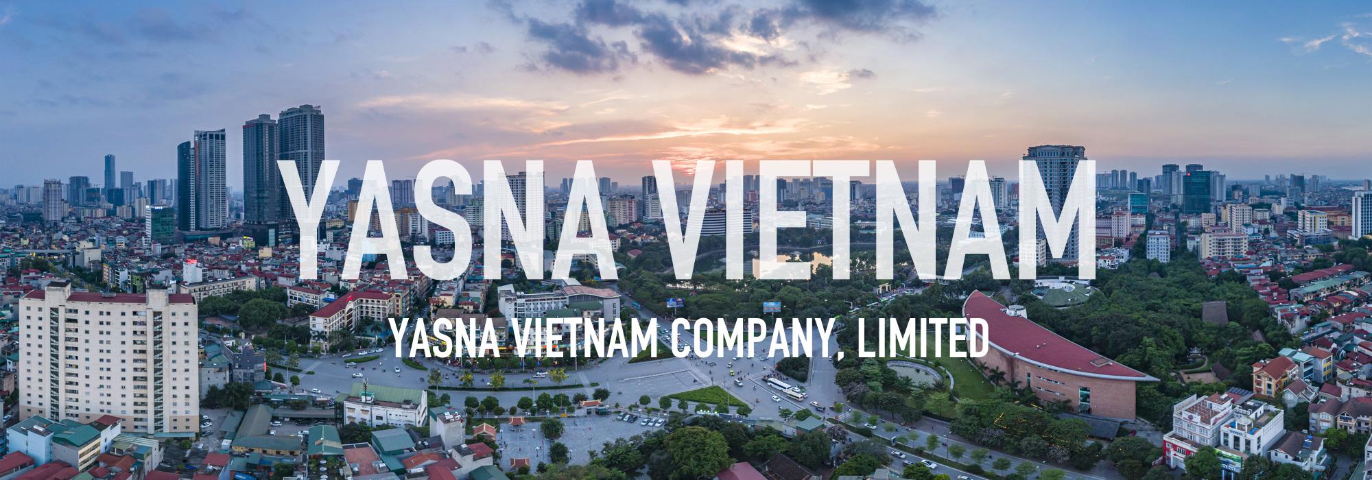 ベトナム現地法人